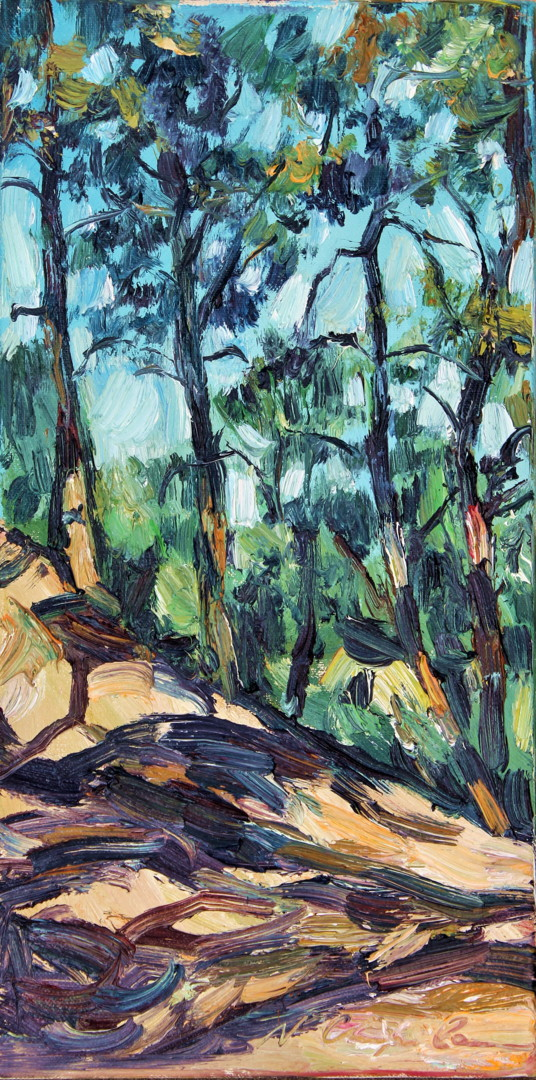 Nath Chipilova (Atelier NN art store) - In the forest 2, 40x20cm