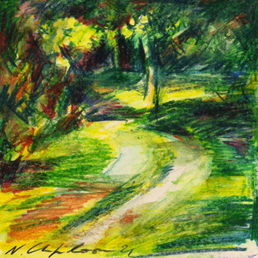 Garden Road 1