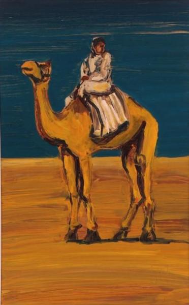 Jeune bedouin